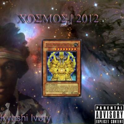 Kyoshi_Ivory_Cosmos_2012-front-large