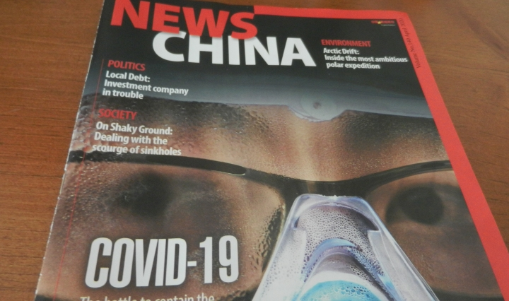 A News China magazine sits on top of a dresser.