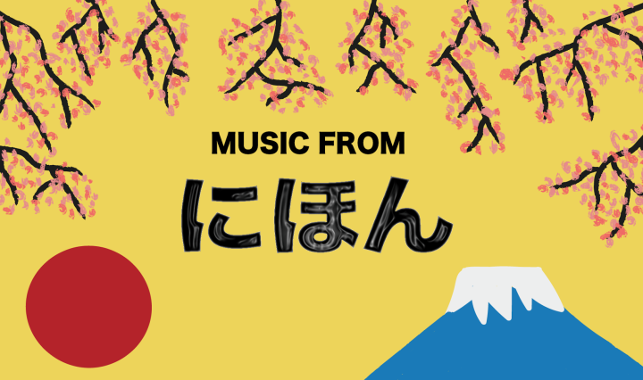 """cherry blossoms with words """"bands from Nihon (japan)"""" next to red circle like Japanese flag next to mt. fuji"""
