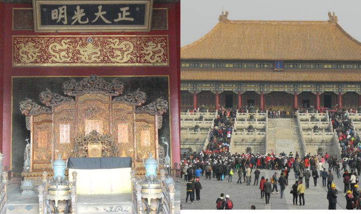 Image of a building with Chinese architecture and a golden throne within the Forbidden City